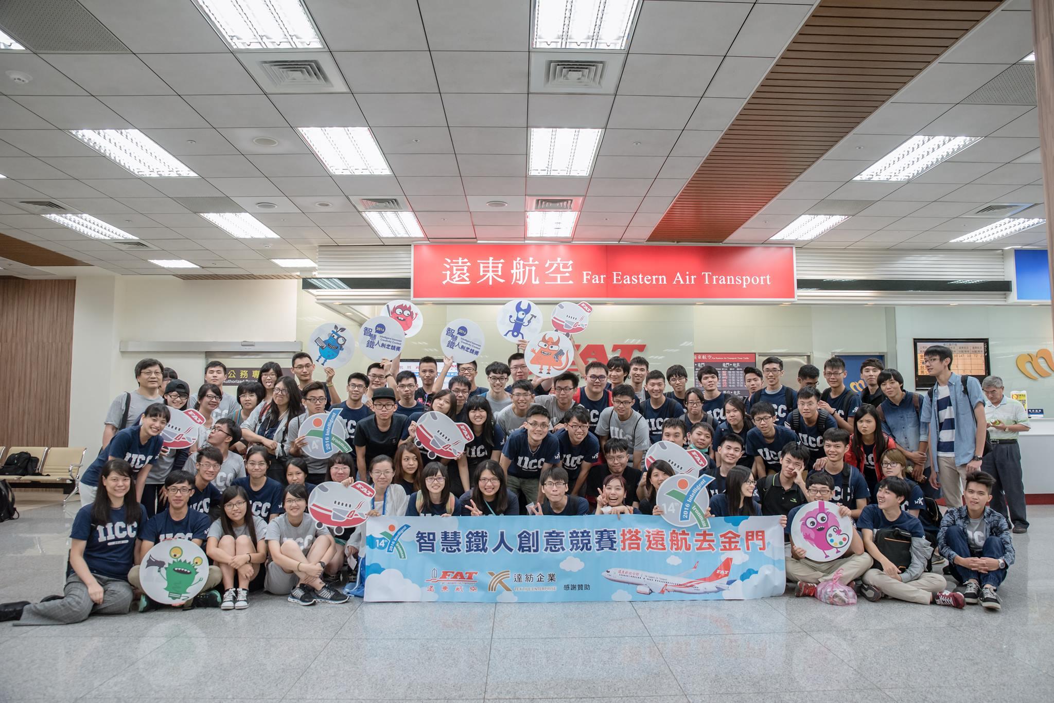 遠航獨家贊助 促進青年體驗金門風光